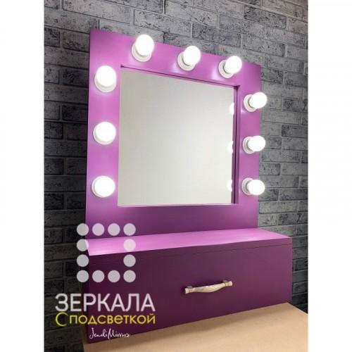 Гримерное зеркало с подсветкой и ящиком 55 см